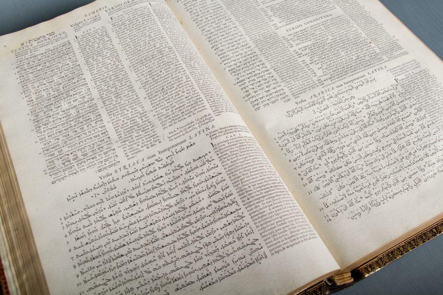 Academic Biblical Criticism Is Not Corrupt
